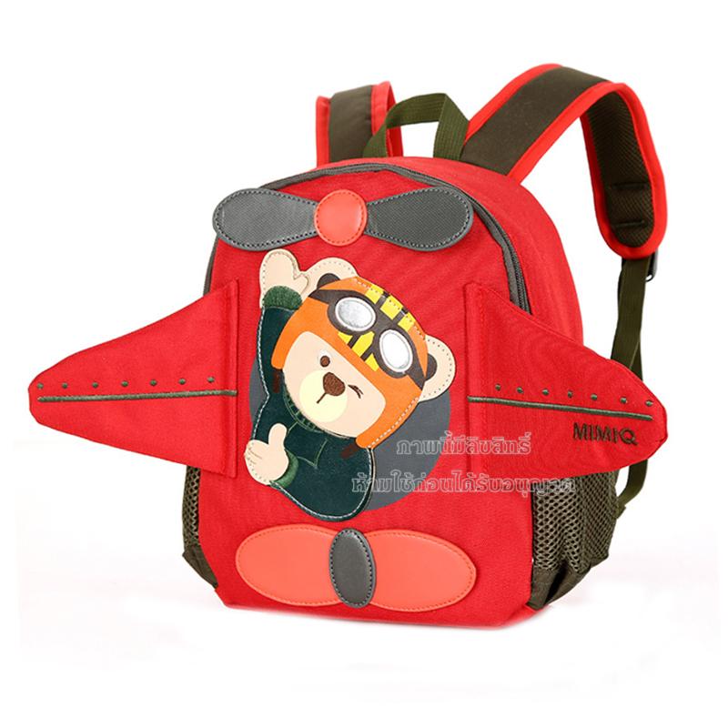 กระเป๋าเป้เด็กอนุบาล ลายเครื่องบิน