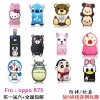 เคส OPPO R7s - Cartoon Silicone Case [Pre-Order]