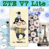 เคส ZTE Blade V7 Lite - เคสนิ่มพิมพ์ลายการ์ตูน [Pre-Order]