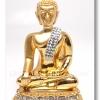 พระทองเล็ก ( Gold Plated Buddha )