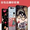 เคส OnePlus 5T - เคสนิ่มลายการ์ตูน [Pre-Order]