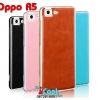 เคส OPPO R5- Metal Bumper+ Leather Hard case [Pre-Order]