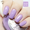 (AVL03 Mystic Orchid) Skinfood Nail Vita Alpha ชุด (Mellow Brownie)