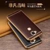 เคสมือถือ Huawei G7 Plus- เคสนิ่มขอบทอง ลายหนังหรูหรา (พรีออเดอร์)