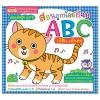 หนังสือสอนหนูน้อยอ่าน ABC สีสัน ตัวเลข