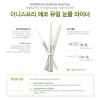 Innisfree Eco Dual Tear Drop Liner