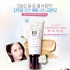 Precious Mineral BB Cream Cotton Fit SPF30/PA++#W24 (60g)