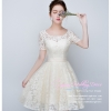 Z-0329 ชุดไปงานแต่งงานน่ารัก แนววินเทจหวานๆ สวย งามสง่า ราคาถูก สีครีม แขนยาว