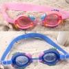 แว่นตาว่ายน้ำซิลิโคนสำหรับเด็ก