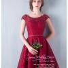 Z-0077 ชุดไปงานแต่งงานน่ารัก ลูกไม้ สุดหรู สวย เก๋น่ารัก ราคาถูก สีแดง
