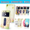 เคสLenovo A7000/K3 Note - Cartoon Diary Case [Pre-order]