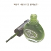 (No.17 Olive Drink) Skinfood Fruit Drink Nail 10ml