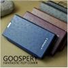 Sony Xperia Z - Goospery Fantasy Case [Pre-order]