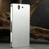 Sony Xperia Z - Luphie Aluminium Case [Pre-order]