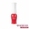 Fresh Cherry Tint # RD301 แดงเชอรี่