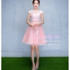 Z-0312 ชุดไปงานแต่งงานน่ารัก แนววินเทจหวานๆ สวย งามสง่า ราคาถูก สีชมพู หล่ปาด