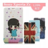 Sony Xperia Z1 - Cartoon Diary Case [Pre-Order]