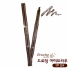 Etude Drawing eye brow #3 brown