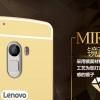 เคสมือถือ Lenovo A7010,K4Note - เคสขอบโลหะ ฝาหลังกระจกเงาสไลด์[Pre-order]