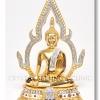 พระทองใหญ่ ทรงจำลองพระชินราช ( Big Gold Plated Buddha )