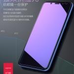 Film Huawei Nova 2i ฟิล์มกระจกกรองแสงสีฟ้า Carkoci รุ่น Blue Cut[Pre-Order]