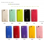 Sony Ericsson X12, Arc, Arc S- Mercury Jelly case [PreOrder]