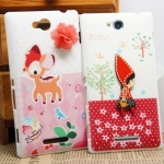 Sony Xperia C -GView HARD Case [Pre-Order]