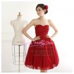 f-0304 ขาย ชุดงานหมั้น สีแดง ชุดยกน้ำชา น่ารักแบบดาราใส่ สวย เก๋มากค่ะ ราคาถูกกว่าเช่า