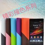 Sony Xperia Z - 2Tone Diary Case [Pre-order]