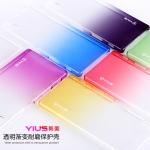 เคส Sony Xperia Z5 - Yius Gradian case [Pre-Order]