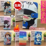 เคสมือถือ Lenovo A7010, K4Note - Cartoon Diary Case [Pre-order]