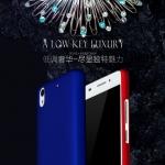 เคส Huawei Ascend G620s (อาเล็ก 4G)- เคสแข็ง VPower Premier hard Case [Pre-Order]
