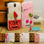 HTC One SV T528t- Cute Hard Case [Pre-Order]
