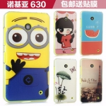 เคส Nokia Lumia 630 - Cartoon hard Case [Pre-Order]