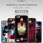 เคสมือถือ Huawei GR3 - Case ซิลิโคนสกรีนลายการ์ตูนลายนูน 3D[Pre-Order]