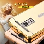 Vivo Xplay 3S -Metalic Bumper Case [Pre-Order]