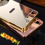 Sony Xperia M4 Aqua, M4 Aqua Dual - Mirror 24K Metal Case [Pre-Order]