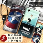 เคสมือถือ Vivo V3Max - เคสนิ่ม พิมพ์ลายการ์ตูน [Pre-Order]