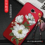 เคสมือถือ Huwei Y7 -เคสซิลิโคนลายดอกไม้+พู่ {Pre-Order}