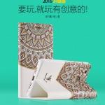 เคสมือถือ Xiaomi MI4s - เคสฝาพับลายสกรีนนูน3D (พรีออเดอร์)