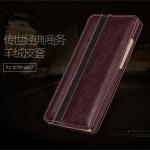เคสHuawei Ascend Mate7 - เคสหนังฝาพับ สไตล์นักธุรกิจหรู Case Limited Edition [Pre-Order]