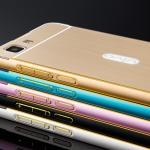 เคส Vivo X5 - Metalic Style Case ขลิบทอง [Pre-Order]