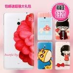 Nokia Lumia 1320- Cartoon Hard Case [Pre-Order]
