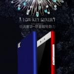 "Huawei Ascend P8 5.2""-Aixuan Premier Hard case [Pre-Order]"