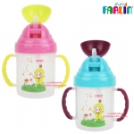 ถ้วยหลอดดูด 200มล. Farlin Non-Spill Magic cups