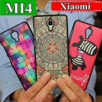 เคส Xiaomi Mi 4 - Cartoon Hard case[Pre-Order]