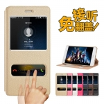 เคสมือถือ Huawei Y6II - เคสฝาพับ มีช่องสไลด์รับสาย[Pre-Order]