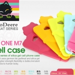 HTC (The New) One M7 - Kiki Silicone Case [Pre-Order]