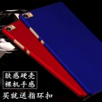 เคสมือถือ Huawei p8max- เคสแข็งผิวเรียบ [Pre-Order]