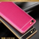 Case Vivo V5 Plus- เคสTPU นิ่มพิมพ์หนังขอบทอง [Pre-Order]